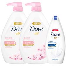 ¥59.9 Dove/多芬樱花甜香滋养美肤沐浴乳1KGx2+190ml