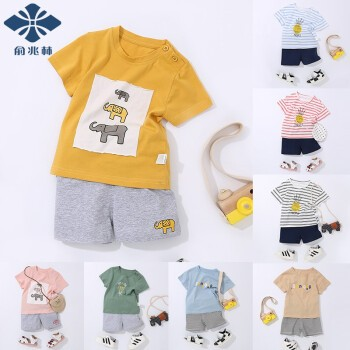 YUZHAOLIN 俞兆林 儿童短袖套装 *3件 59.8元包邮