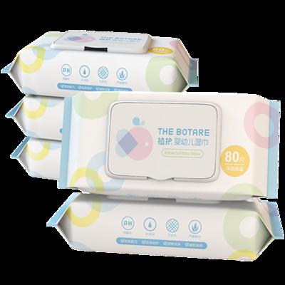 植护婴儿湿巾80抽*5包 券后14.9元