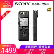 Sony/索尼 PCM-A10录音笔专业高清降噪会议商务上课用学生随身听 1399元