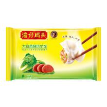 京东商城 多款可选:湾仔码头 速冻水饺 大白菜猪肉口味 720g*8件+凑单品 136.