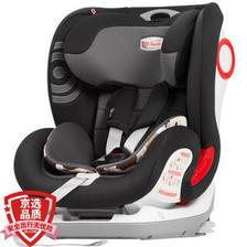 Savile 猫头鹰 汽车儿童安全座椅 9个月-12岁 黑鹰 1650元