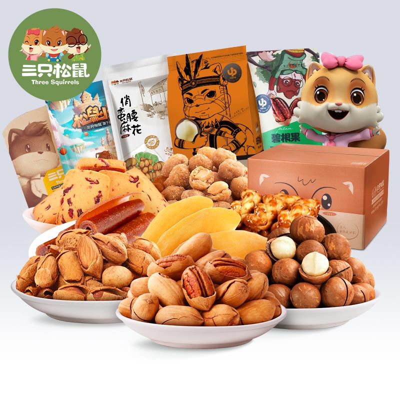 ¥42.7 三只松鼠 零食大礼包446g *3件