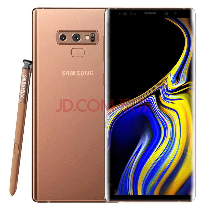 SAMSUNG 三星 Galaxy Note9 智能手机 玄镜铜 6GB 128GB 4498元