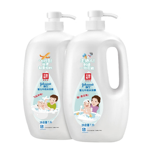 强生婴儿牛奶沐浴露液2L家庭装 ¥51