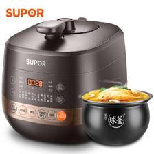 20日10点:苏泊尔 智能电压力锅 IH电磁加热 鲜呼吸球釜内胆 特有低温烹饪和