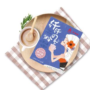 爱上菇纤纤粉代餐营养粉饱腹 ¥49