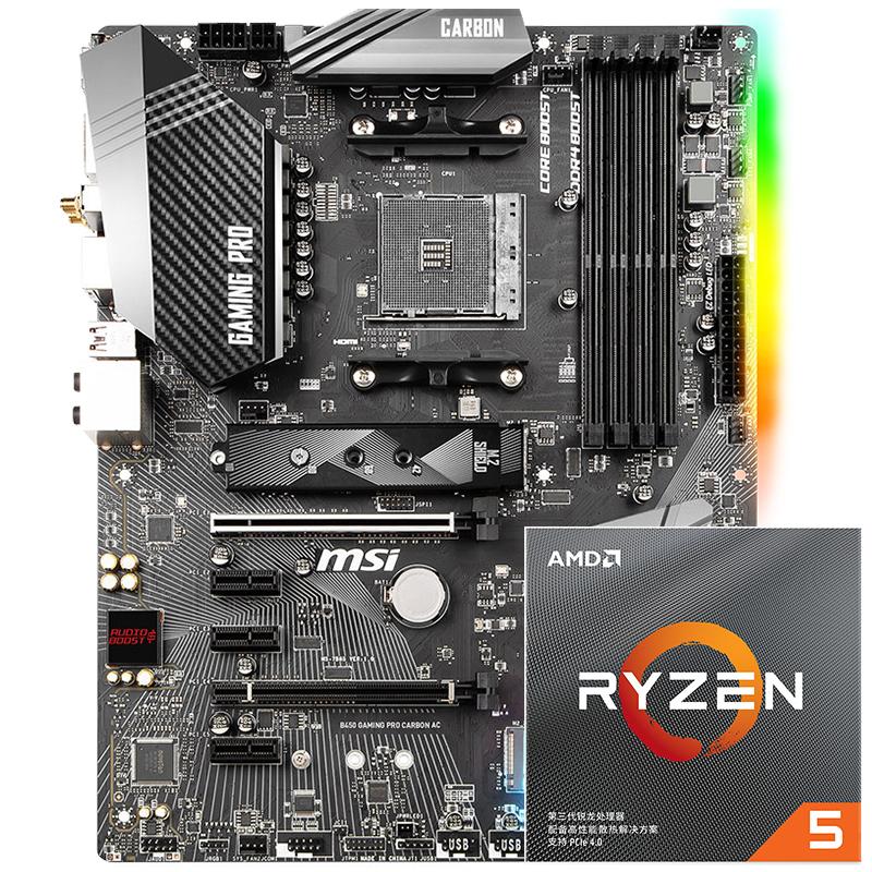 AMD Ryzen 5 3600 CPU处理器 微星 B450M PRO-M2-V2 主板 套装 1717元