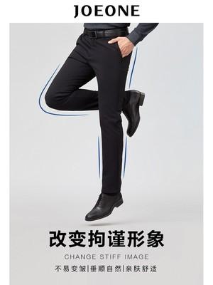 九牧王 2019秋季男士U弹系列商务休闲西裤JA281011T. 券后249元包邮 3件7折
