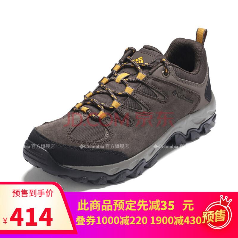 双11预售: Columbia 哥伦比亚 BM5529 231 户外男子专业户外耐力徒步鞋 464元包邮(需50元定金,11.1付尾款)