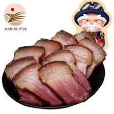 杨大爷 后腿腊肉 500g/袋 *5件 118元(合23.6元/件)