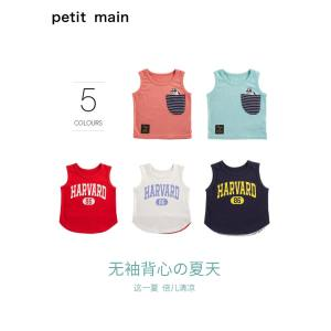 日本超高人气童装品牌 petit main 纯棉字母宝宝背心 A类品质 36.75元618返场价 正价99元 历史低价