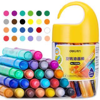 得力(deli)24色桶装学生水溶性旋转油画棒 儿童可水洗蜡笔绘画笔炫彩棒72056 *5件 97.5元(合19.5元/件)