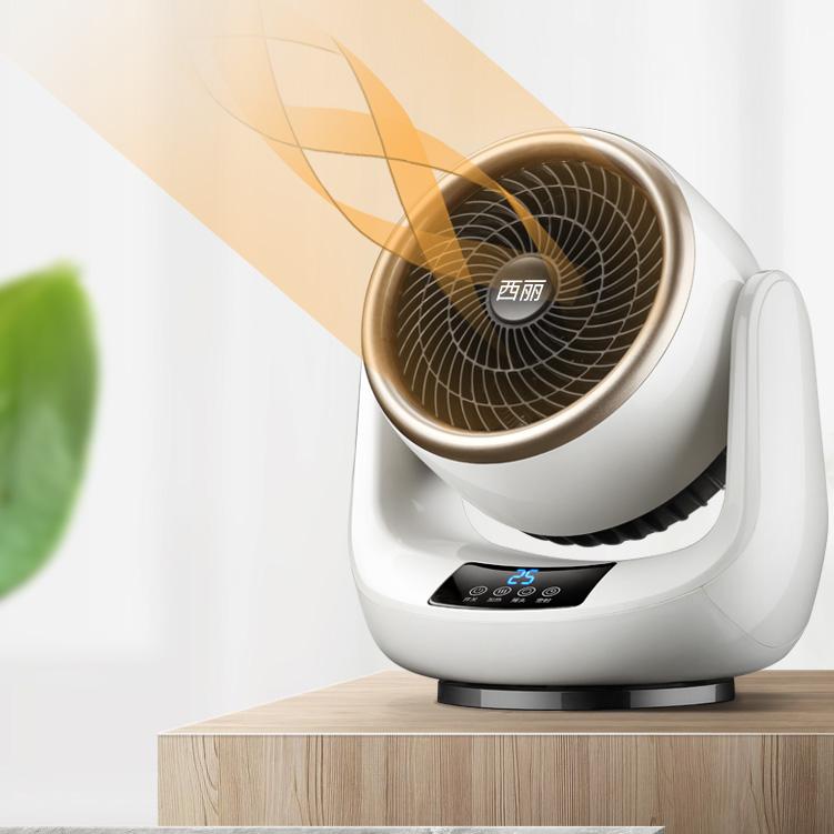 冷暖两用、即开即热:西丽 智能遥控循环暖风机 69元包邮