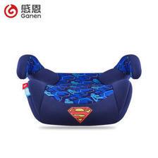 感恩ganen汽车儿童安全座椅增高垫安全便捷式宝宝车载增高安全坐垫口适用3