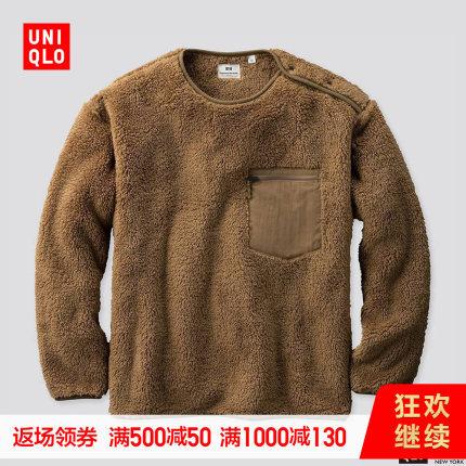¥99 【设计师合作款】男装 摇粒绒套头衫 423111 优衣库UNIQLO-tmall.com天猫