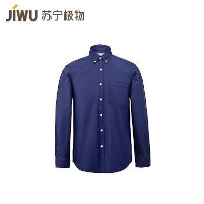 苏宁极物 男士牛津纺休闲衬衫 69元包邮(2人拼购)