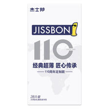 杰士邦避孕套零感超薄安全套 券后¥39