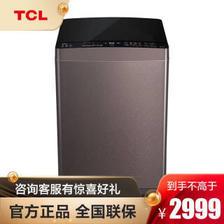 TCL XQM85-9005BYS 8.5公斤 全自动波轮洗衣机 2999元