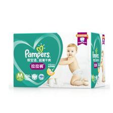 Pampers 帮宝适 超薄干爽系列 婴儿拉拉裤 M号 124片 358元包邮