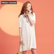 Meters bonwe 美特斯邦威 短袖长款衬衫裙 低至35.7元