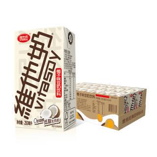 维他奶 椰子味豆奶植物蛋白饮品 250ml*24盒 椰汁味豆乳 植物低脂低卡饮品 整箱 *4件 143.39元(合35.85元/件)