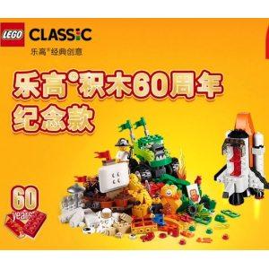 旗舰店出品 LEGO乐高 60周年纪念款 火星任务 229.5元包邮 限前500件半价后