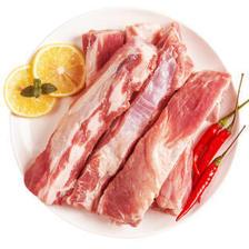 熊氏牧场 加拿大进口猪软骨条 1000g *4件 149.6元(合37.4元/件)