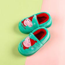 小猪佩奇 正版授权儿童棉拖鞋 多色14.9元起包邮(需用券)