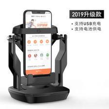 刷步器手机摇步器-电池+USB两用款  券后19.8元