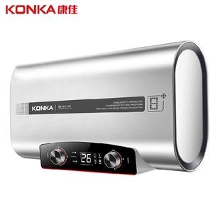 康佳-60升储水式电热水器3000W速热 券后¥1049