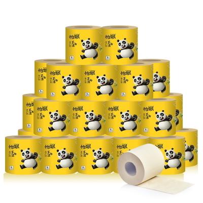 怡飘30卷筒纸卫生卷纸竹浆本色厕纸整箱 券后54.9元