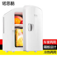 诺思酷 车载冰箱车家两用 便携小冰箱迷你宿舍小冰箱12V 冷暖箱 4L白色 158元