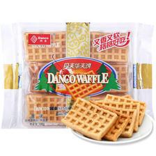 Danco 丹夫 华夫饼 原味 168g *14件 105.45元(合7.53元/件)