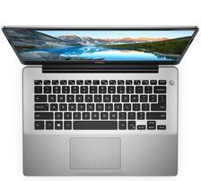 ¥3469 历史低价: DELL 戴尔 灵越INS 14-5480 14英寸轻薄笔记本电脑(i5-8265U、8G