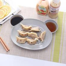 莱朗 儿童双层饺子盘 26*7.5cm 9.9元