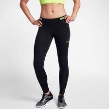 限尺码、考拉海购黑卡会员: NIKE 耐克 PRO HYPERWARM 854966 女子紧身裤 *2件 160.6
