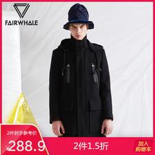 MARK FAIRWHALE 马克华菲 717316021003 连帽毛呢大衣 低至288.9元