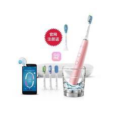PHILIPS 飞利浦 HX9924/22 钻石亮白智能型 电动牙刷 1199元包邮