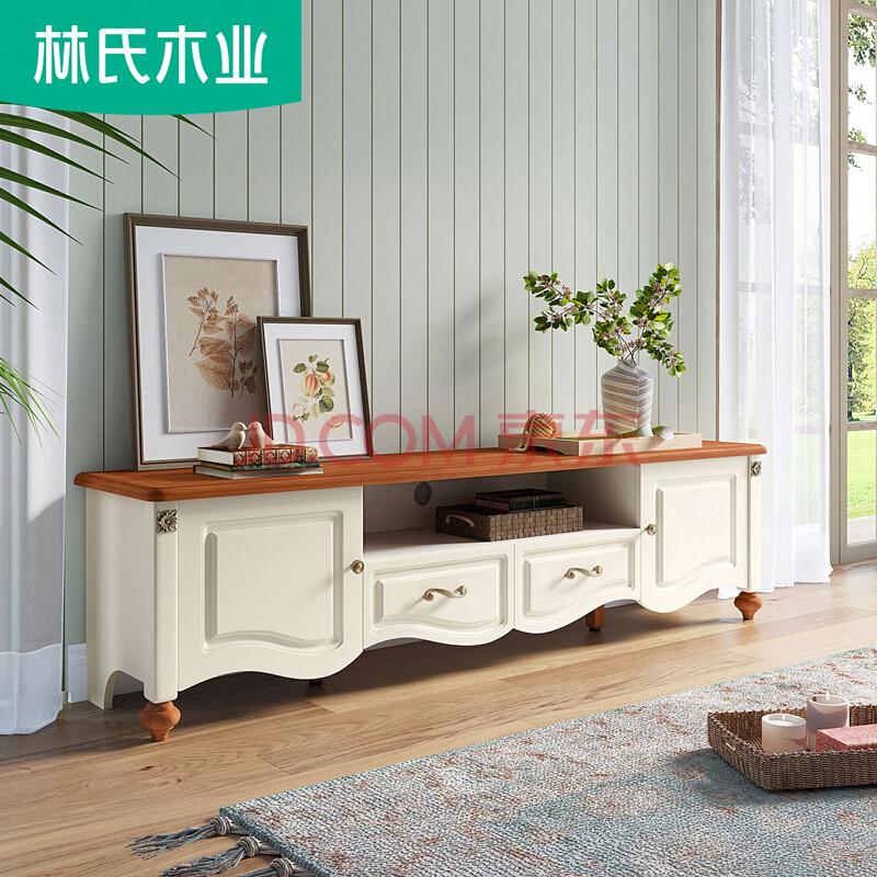 林氏木业 LSN1M 美式简约客厅电视柜 可低至903元/件