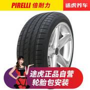 Pirelli 倍耐力 新P1 Cinturato P1 225/50R17 98W 汽车轮胎 505元'