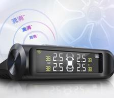 ¥48 YOELBAER 誉霸 YB68 太阳能外置胎压监测器 黑白屏