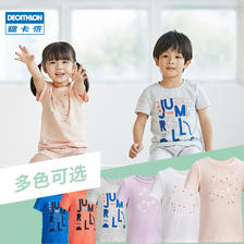 DECATHLON 迪卡侬 DOMYOS-G BB 儿童T恤 19.9元