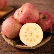 冰糖心甜 现货早熟红富士苹果10斤 券后¥38.8