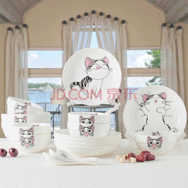 京东PLUS会员: 瓷工巧匠 餐具套装22头 卡通猫 99元包邮