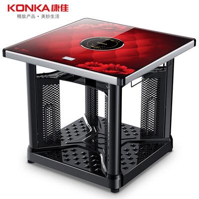 降价!Konka康佳 取暖桌多功能电烤桌KY/NF-801/2/3 券后449元起包邮 满758元再减100