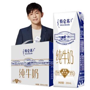 蒙牛 特仑苏 纯牛奶 250ml*16盒*2件 121.8元 之前76元/件