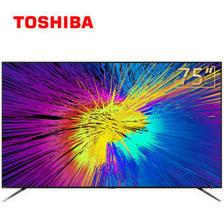 东芝(TOSHIBA) 75U6900C 75英寸 4K 液晶电视 8799元