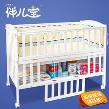 ¥308 贝娇 婴儿 实木床