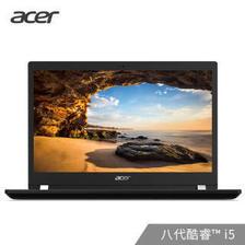 宏碁(acer) 墨舞X30 13.3英寸笔记本电脑(i7-8550U、8GB、256GB、MX130) 4999元